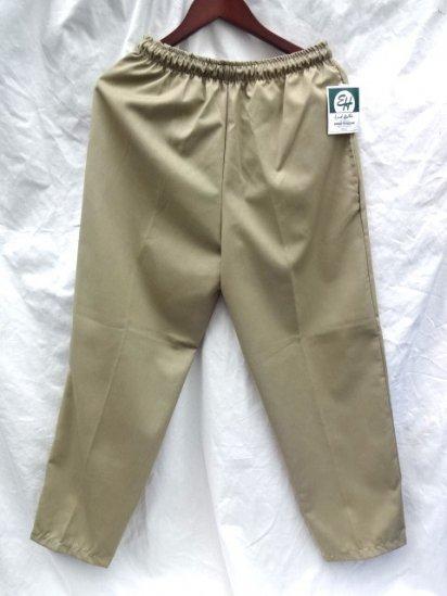 2019 A/W Erick Hunter Twill JAM Pants Made in U.S.A Beige