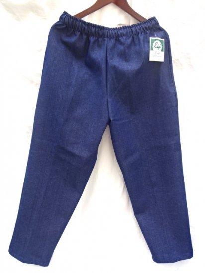 2019 A/W Erick Hunter Denim JAM Pants Made in U.S.A Denim
