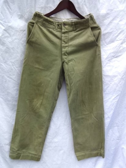 ~50's Vintage Boy Scouts Twill Trousers