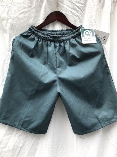 Erick Hunter Twill JAM Shorts Made in U.S.A Green