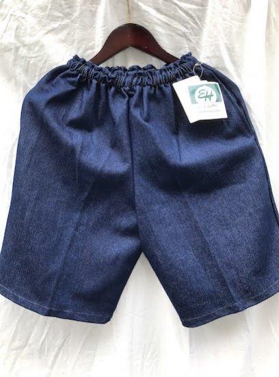 Erick Hunter Denim JAM Shorts Made in U.S.A Indigo