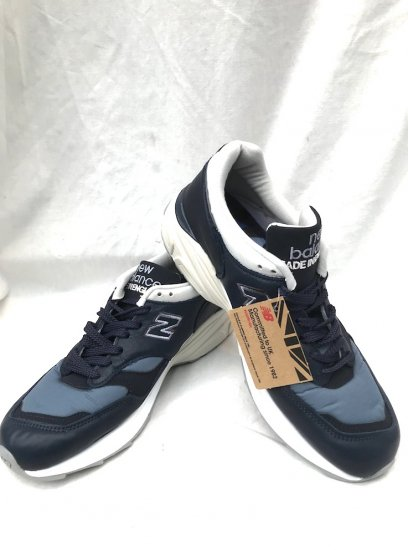 New Balance 1500.9 Made in England