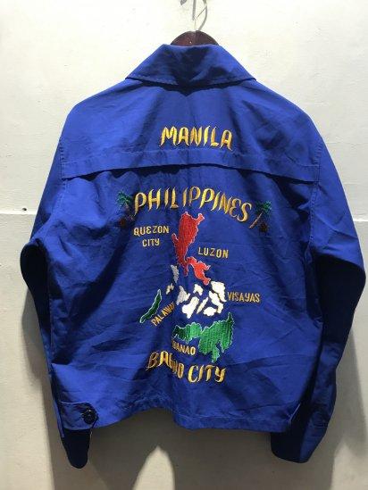 70's Vintage MANILA PHILLIPINES Souvenir Jacket