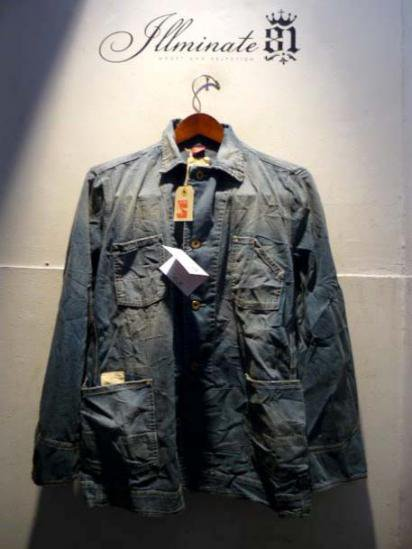 REDs Coverall