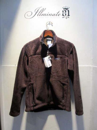 Patagonia M's R4 Jacket  Brown