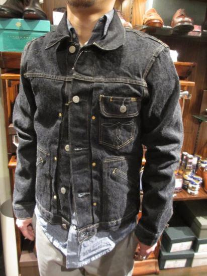 RRL Denim Jacket  Style sample
