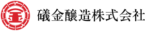 オンラインショップ   礒金(いそかね)醸造株式会社