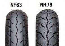 NF63・NR78 お取り寄せ