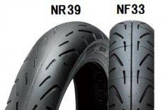 NF33/NR39 (お取り寄せ)