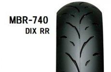 MBR740 DIX RR フロント・リア共用 (お取り寄せ)