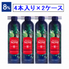 <img class='new_mark_img1' src='https://img.shop-pro.jp/img/new/icons31.gif' style='border:none;display:inline;margin:0px;padding:0px;width:auto;' />お買得!トゥルーエイジマキシドイド(8本入)