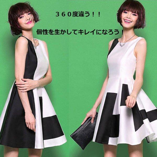 ミニドレス予約個性大人上品白黒ファッションワンピースS-L MD-1398