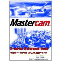 Mastercamマニュアル・参考書 X3用【オリジナルリファレンスブック】