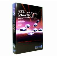 HANDY CAD Mark�