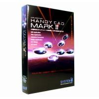 HANDY CAD Mark�