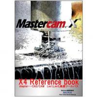 Mastercamマニュアル・参考書 X4用【オリジナルリファレンスブック】