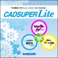 CADSUPER Lite