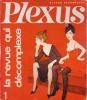 Plexus プレクサス