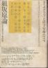文字・タイポグラフィ