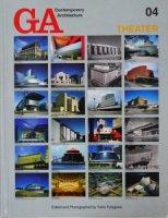 GA Contemporary Architecture 04 シアター THEATER