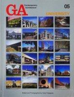 GA Contemporary Architecture 05 ユニバーシティ UNIVERSITY