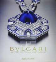 THE ART of BVLGARI アート オブ ブルガリ 130年にわたるイタリアの美の至宝