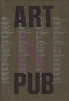 芸術と広告展 Art & Publicite