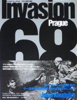 ジョセフ・クーデルカ プラハ侵攻 1968