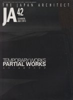 JA42 スペースのアイデア TEMPORARY WORKS/PARTIAL WORKS