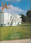 JA47 material/scale process of design 素材とつくり方