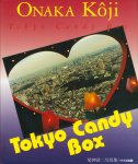 <img class='new_mark_img1' src='https://img.shop-pro.jp/img/new/icons50.gif' style='border:none;display:inline;margin:0px;padding:0px;width:auto;' />Tokyo Candy Box 尾仲浩二写真集