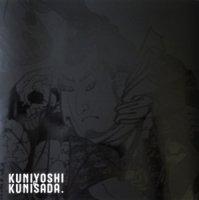 俺たちの国芳 わたしの国貞 Kuniyoshi & Kunisada. ボストン美術館所蔵