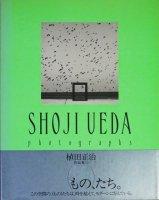 SHOJI UEDA Photographs 植田正治作品集2 (物)たち