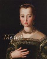 メディチ家の至宝 ルネサンスのジュエリーと名画
