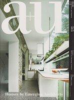 a+u 2013年8月号 若手建築家による住宅