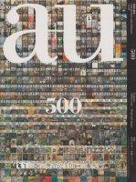 a+u 2012年5月号 創刊500号 言葉とイメージ