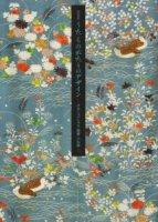 うた・ものがたりのデザイン 日本工芸にみる「優雅」の伝統
