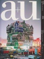a+u 2012年1月号 オランダの建築 2000〜2011