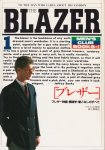 THE BLAZER ブレザー ブレザー物語・構造学・着こなしのすべて MEN'S CLUB BOOKS1