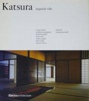 Katsura: Imperial Villa 桂離宮