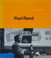 Paul Rand ポール・ランド