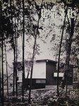建築文化 1956年12月号 Iさんのすまい 佐藤保隆