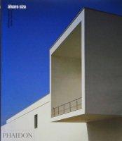 Alvaro Siza: Complete Works アルヴァロ・シザ