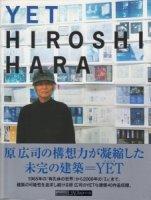 YET HIROSHI HARA 原広司 サイン入り