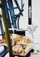 EL CROQUIS 100/101 Enric Miralles/Benedetta Tagliabue 1996-2000 エンリック・ミラージェス/ベネデッタ・タリアブーエ