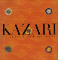 かざり 信仰と祭りのエネルギー Kazari: decoration in faith and festival