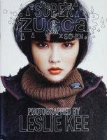 Leslie Kee: SUPER ZUCCa レスリー・キー