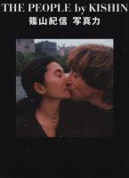 THE PEOPLE by KISHIN 篠山紀信 写真力
