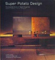 Super Potato Design スーパー・ポテト・デザイン