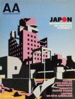 日本特集 L'Architecture d'aujourd'hui 250. Japon, deconstruction ou nouvelles synthese ? 1987年4月号